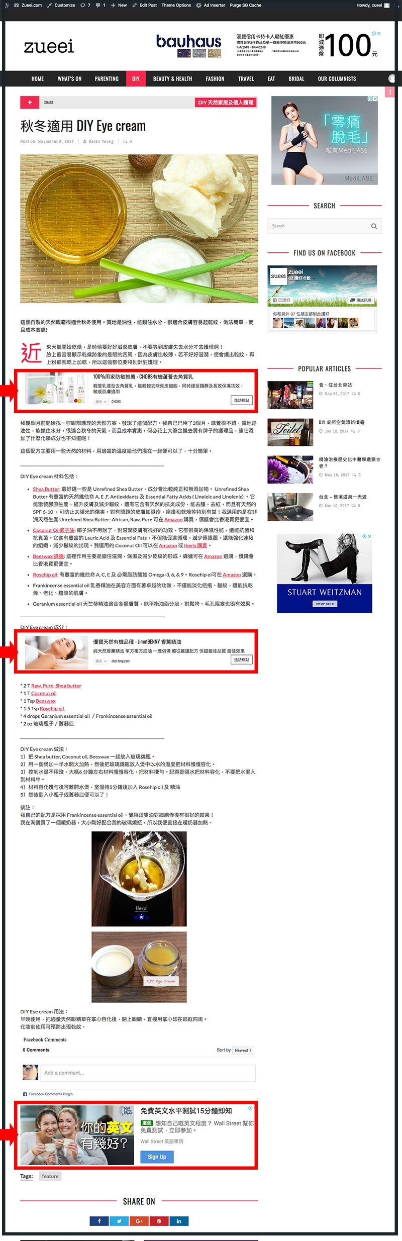 Zueei.com 作者奬勵計劃